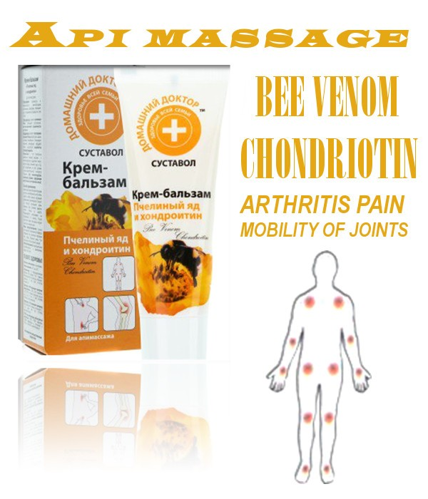 OINTMENT POISON OF BEES