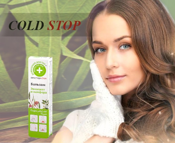 Cold: Balm with Eucalyptus and Camphor 42ml