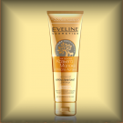 """NIGHT CREAM FOR THE FACE """"GOATS MILK AND ARGAN OIL"""" 100ml"""