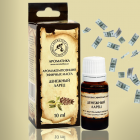 "AROMATHERAPY: BLEND PURE ESSENTIAL OILS ""MONEY CASKET"" 10ml"